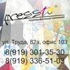 "Типография ""Pressto"" Челябинск"