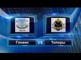 Гловис 3-2 Топоры (Весенний Кубок 2016 в формате 6х6)