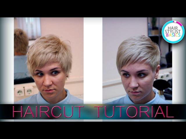 Haircut women's for a thick curly hair (женская стрижка для густых вьющихся волос) tutorial 23