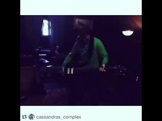 Cassandra's Complex - bass