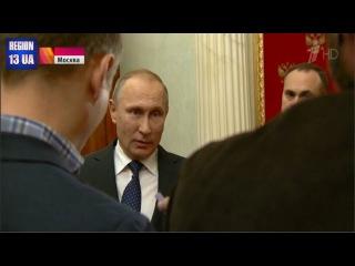 Громкие заявления Владимира Путина в Кремле: Скандальная резолюция Европарламента