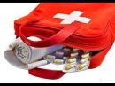 Аптечка в дорогу:ВЗГЛЯД ДОКТОРА!! И немного гинекологии)