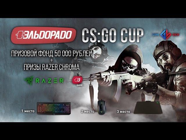 Eldorado CS:GO Cup QUALI #2 R#6 KORABL vs Aspr.B by FasterThenLight