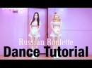Dance Tutorial- Red Velvet 레드벨벳 Russian Roulette(1)WAVEYA