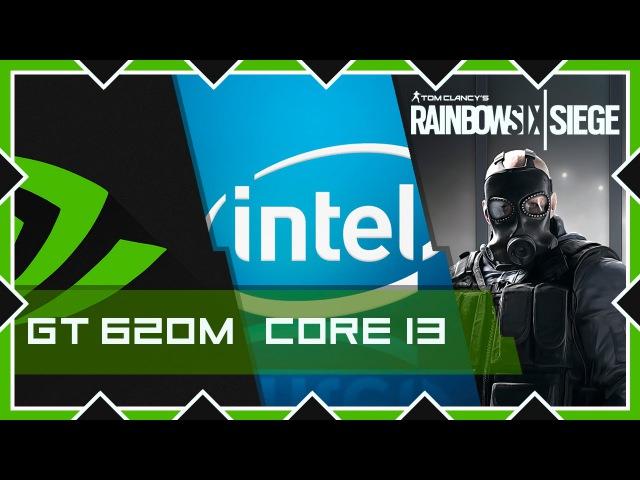 Тестируем Tom Clancy's RAINBOW SIX SIEGE на Intel core i3 - 4GB RAM - GT 620M