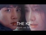 the k2k2