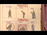 Наша Russia: Иван Дулин и Михалыч - План развития отношений