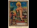 Икона Богородицы Геронтисса (Старица)