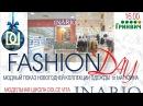 Dolce Vita ЕКБ Fashion Day в магазине INARIO ТРЦ Гринвич 10 12 16