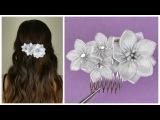 DIY Ribbon flower I Wedding hair comb I Kanzashi flower tutorial