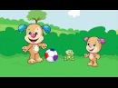 Мультик для детей для самых маленьких Игры с футбольным мячом