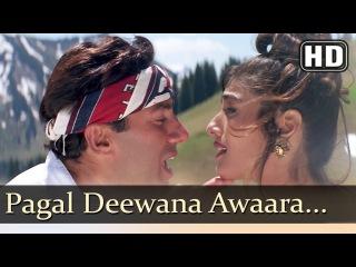 Pagal Deewana Awaara (HD) - Salaakhen Song - Sunny Deol - Raveena Tandon - Filmigaane