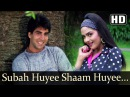 Subah Huyee Shaam Huyee (HD) - Elaan Songs - Akshay Kumar - Madhoo - Shyam Sundar Hits - Filmigaane