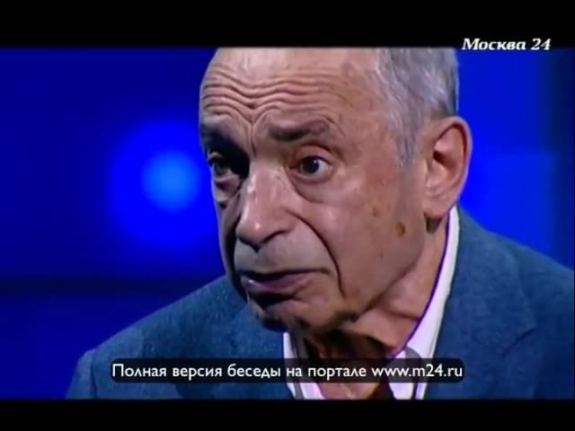 Гафт ругает Путина