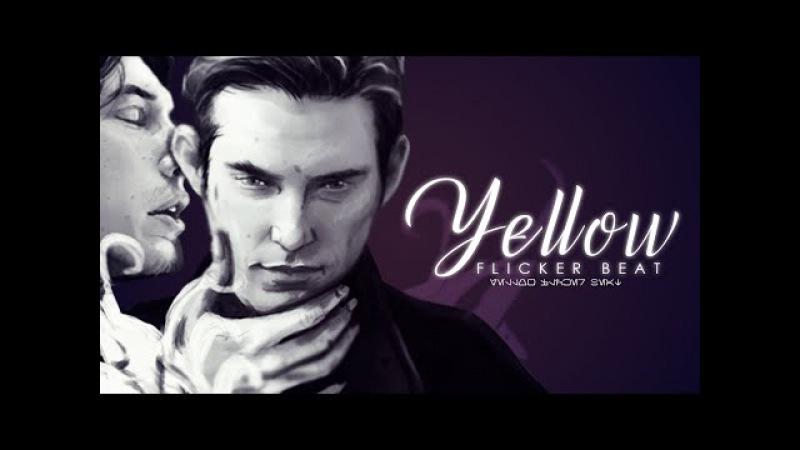 KYLUX || Yellow Flicker Beat