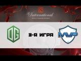OG vs MVP Phoenix #3 (bo3) | TI 6, 08.08.16
