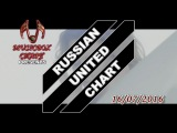 RUSSIAN UNITED CHART (16/07/2016) [TOP 40 Hot Russia Songs]