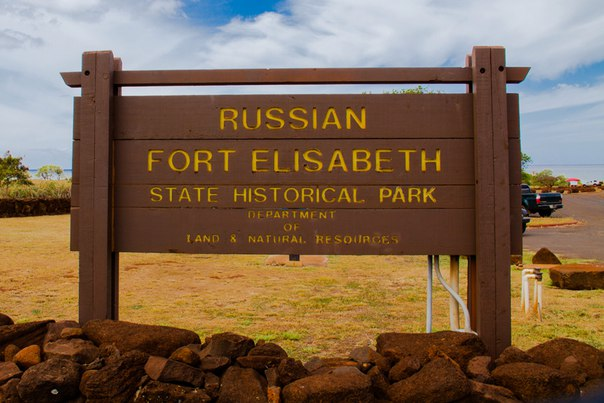 форт росс