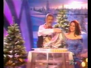 staroetv.su / Русское лото (РТР, 30 декабря 2001) 377 тираж