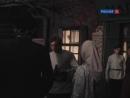 Вечный зов. Фильм первый. 1-я серия Старший брат