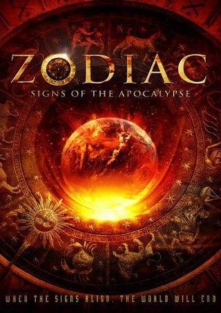 Зодиак: Предвестия апокалипсиса (2015)