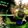 Украинские сервера города Сум по Call of Duty 4: