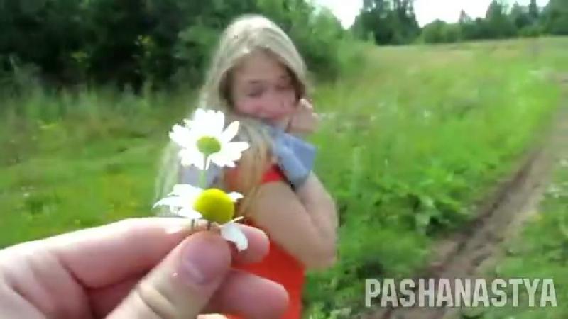 Подарил цветы, получил П_зды _ Give flowers, get Pussy PashaNastya
