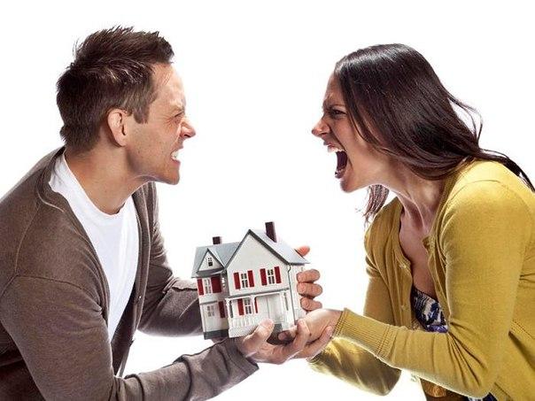 путешествие если ипотеку берет жена если собеседник