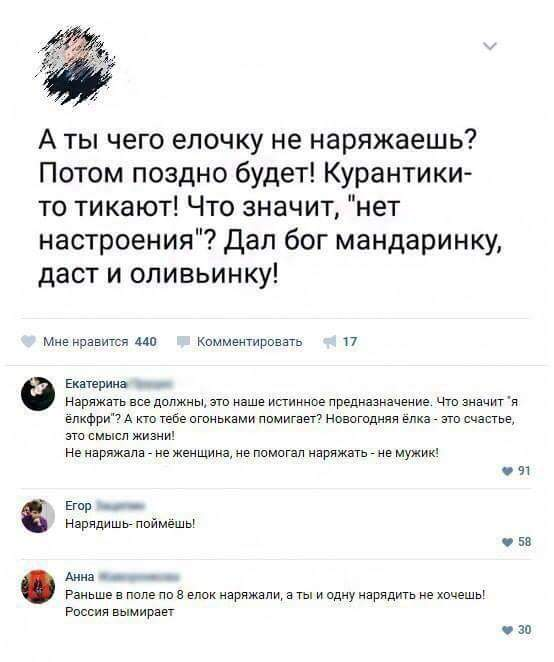 Анна Оккерт   Москва