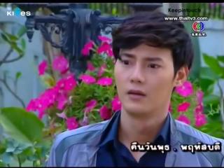 02 Tử Thần Ngọt Ngào (มัจจุราชสีน้ำผึ้ง) Majurat See Nampeung Vsub