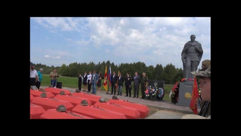 23 августа 2016 г., Зубцовский район