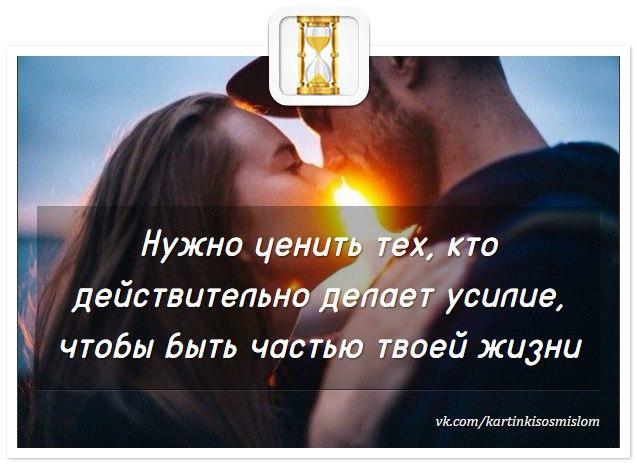 https://pp.vk.me/c636128/v636128564/3f6da/eq2eIva86Ko.jpg