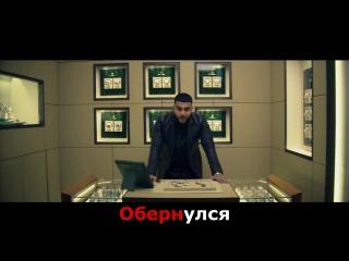 Егор Крид/Тимати - Где ты, Где я (если бы песня описывала события клипа)