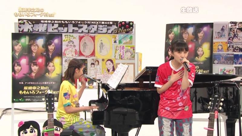 Momotamai (Shiorin on piano) - Ring the Bell [Momoiro Folk Mura 26 20161020 Cut]