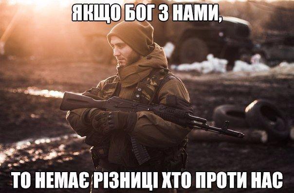 Российско-оккупационные войска обстреляли Крымское из 120 мм минометов, - пресс-центр штаба АТО - Цензор.НЕТ 6991