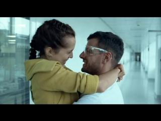 Большая любовь / Big Love (2012)