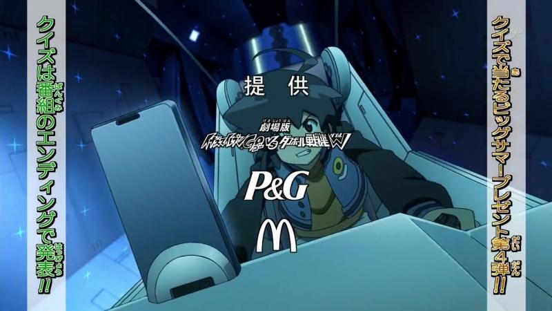 [TB-3] Inazuma Eleven Go: Chrono Stone./ Одиннадцать молний: Только вперёд! — Камень времени 18 Серия (озвучка)