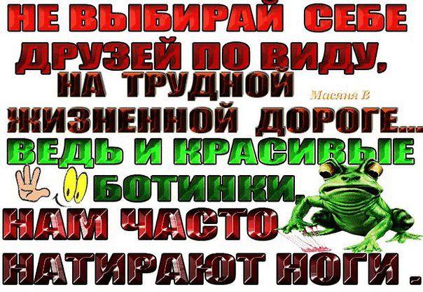 odtAA_BRH-M.jpg
