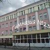Официальная группа Гимназии №23 г.Челябинска