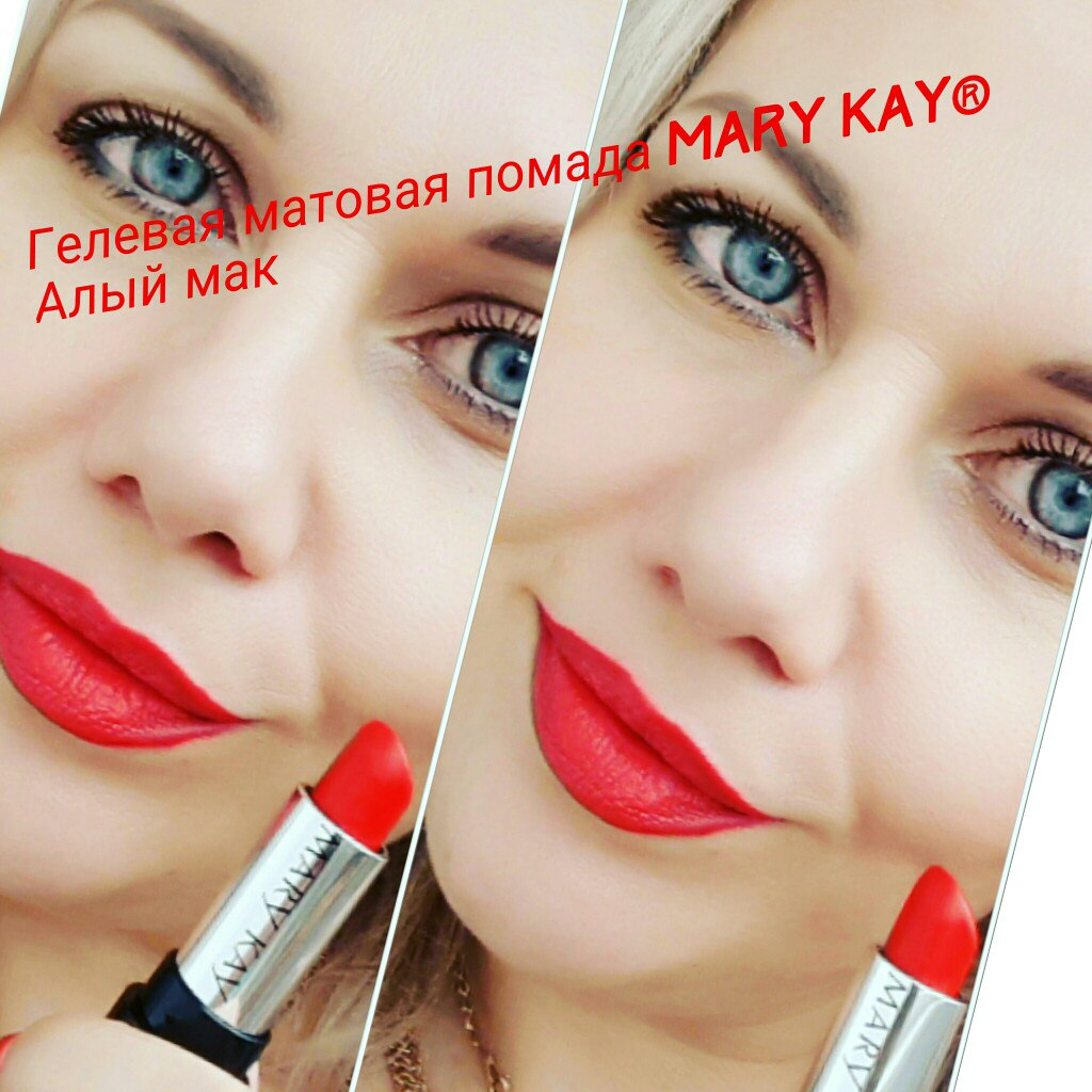 Мери кей прокопьевск