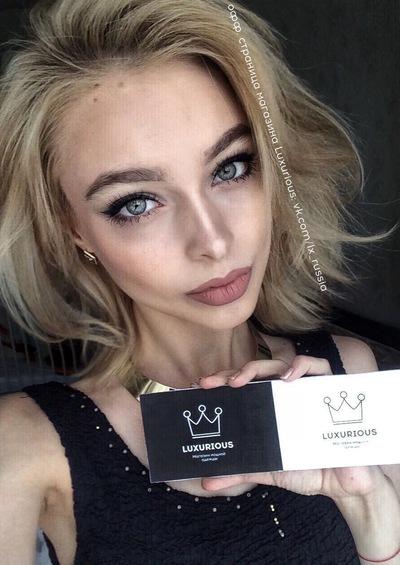 София Меньщикова