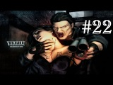 Vampire - The Masquerade - Redemption  Let's Play #22