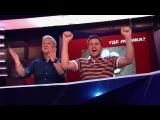 Где логика?: Андрей Аверин и Зураб Матуа vs. Сергей Светлаков и Александр Незлобин - Пятый раунд