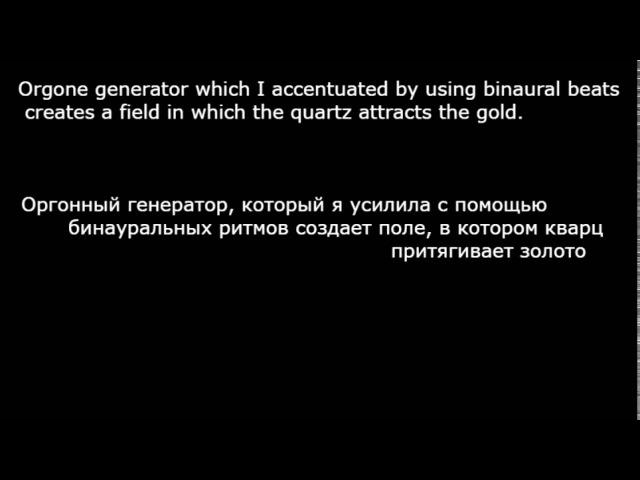 Orgone generator binaural beats=time loop