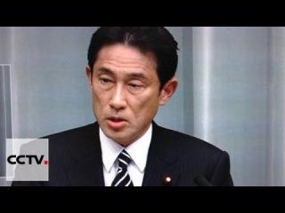 Диалог 03/05/2016 Визит главы МИД Японии в Китай