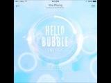 [MASHUP] 걸스데이 (Girls Day) - Hello Bubble (여자친구 (GFriend) / 시간을 달려서 (Rough) Remix.)