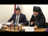 Сергей Кузнецов и Епископ Владимир подписали соглашение