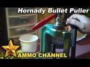 Съемник пуль Hornady Cam Lock Bullet Puller в видео от The Ammo Channel