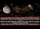 О чём молчит NASA, правда о Нибиру Альтернативный перевод (Субтитры)