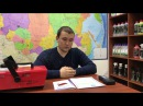 Экотуман Фортела Арома - Сертификат Безопасности